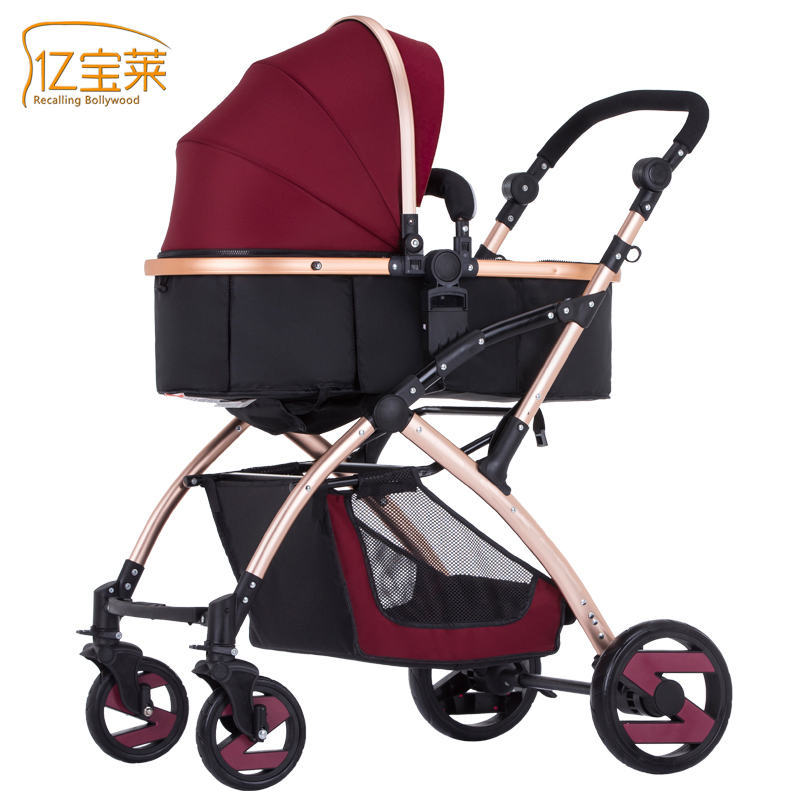 Купить Stroller high landscape can sit or lie two-way shock absorbers winter bb baby car deck trolley 4 colors в Москве и СПБ с доставкой недорого