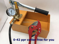 Free Shipping Hand Movement 4 0mpa Vacuum Water Pump For Water Pressure Test A Ppr Scissor