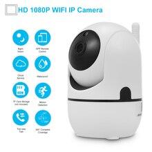 Видеоняни и радионяни 1080P Wi-Fi Камера Беспроводной IP Камера Обнаружение движения 2-полосная аудио Ночное видение TF карты Облачное хранилище для домашней безопасности
