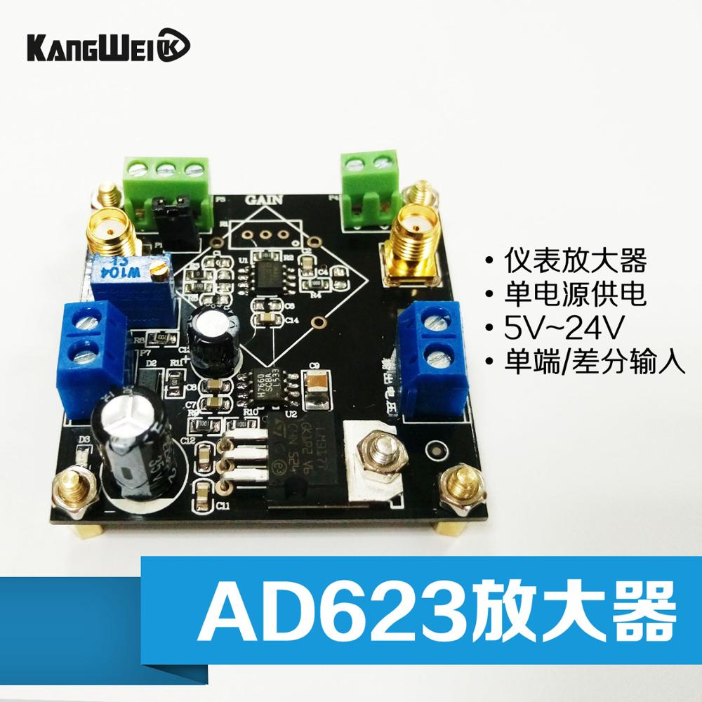 Single Supply Instrumentation Amplifier Ad623 Module Lm358 100 Gain Signal Amplification Operational Dc5 Ended Differential Mv Microvolt In Integrated Circuits From Electronic