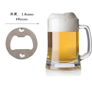 Image 2 - 50pcs Stainless Steel Bottle Opener Part With Countersunk Holes Round Metal Strong Polished Bottle Opener Insert Parts