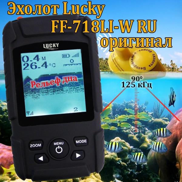 FF718Li-W Lucky Wireless Fish Finder Sonar Real Waterproof with RU EN User Manual user