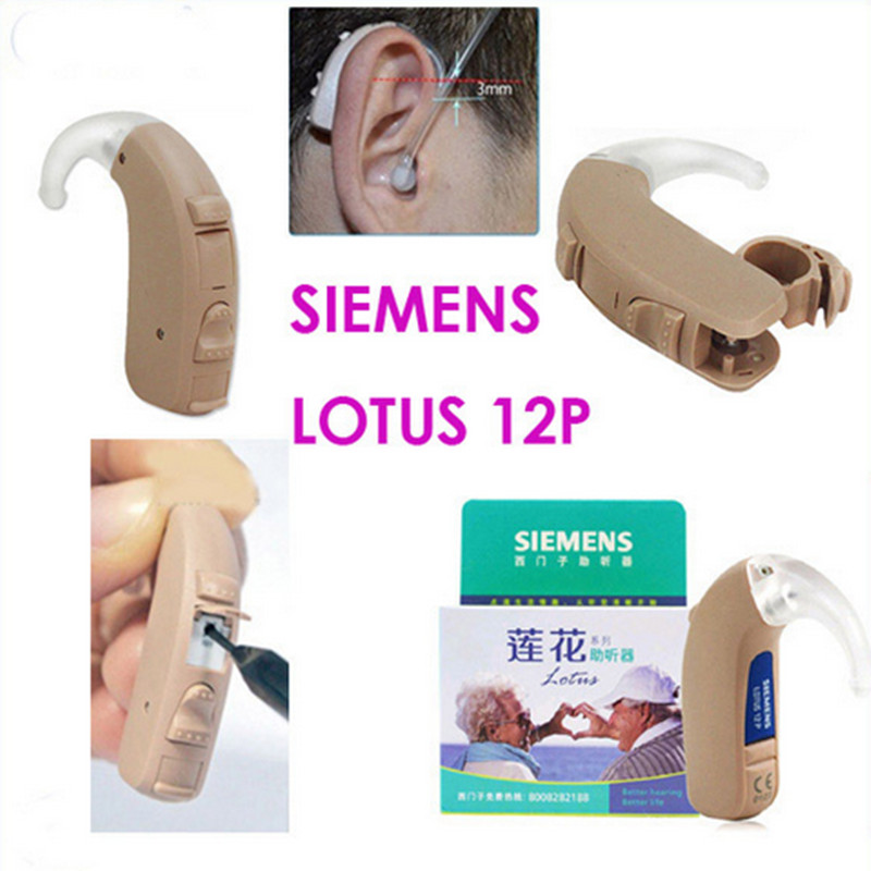 Siemens Digital Hearing Aid lotus 12p High Powerful audifonos para sordos hearing aids for profound loss Free Shipping цена 2017