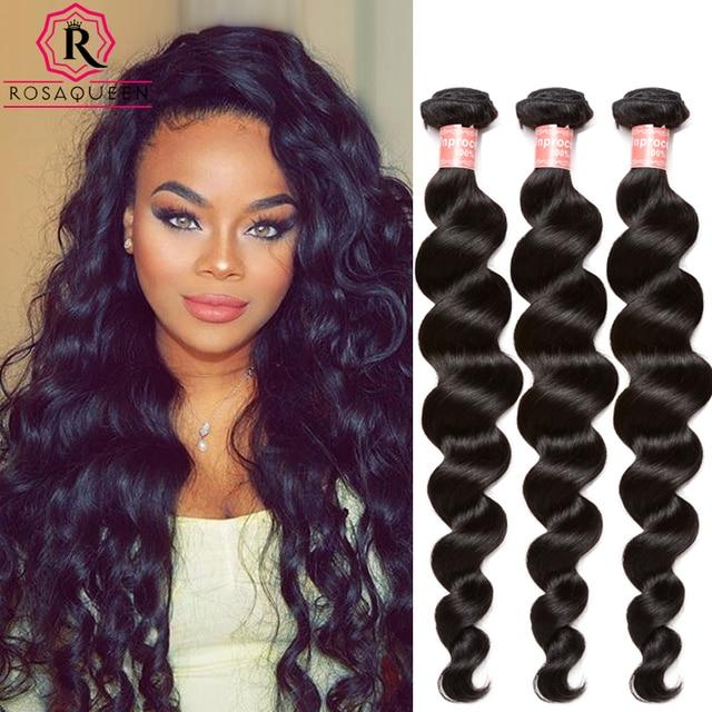 Peruvian Virgin Hair 3 Bundle Peruvian Loose Wave Virgin Hair 7A Peruvian Loose Curly Weave Human Hair Rosa Queen Hair Products