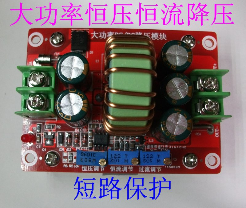 DC-DC high efficiency 12A high power voltage adjustable constant current lithium battery charging LED driver power module tesys k reversing contactor 3p 3no dc lp2k1201kd lp2 k1201kd 12a 100vdc lp2k1201ld lp2 k1201ld 12a 200vdc coil