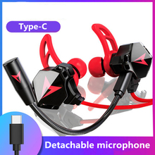 Gaming Earphones Wired Super Bass Type-C 3.5mm In-Ear Headset for Mobile Phone Ipod Earbud with Microphone Hands Free
