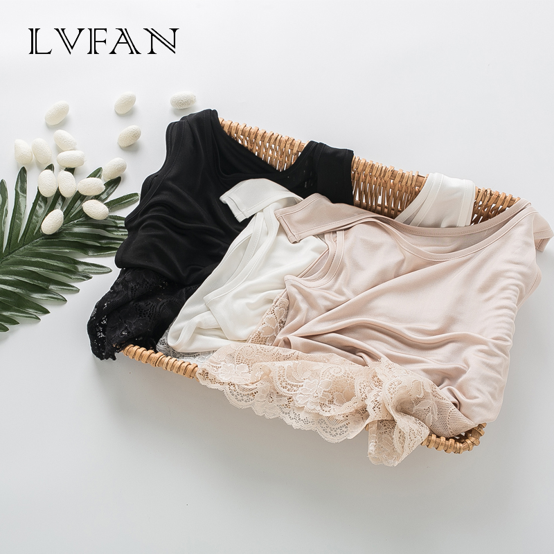 spring summer new pure color silk lace hollowed out printing fashionable stitching slim dress silk sole skirt LVFAN Y036-in Camisoles & Tanks from Underwear & Sleepwears