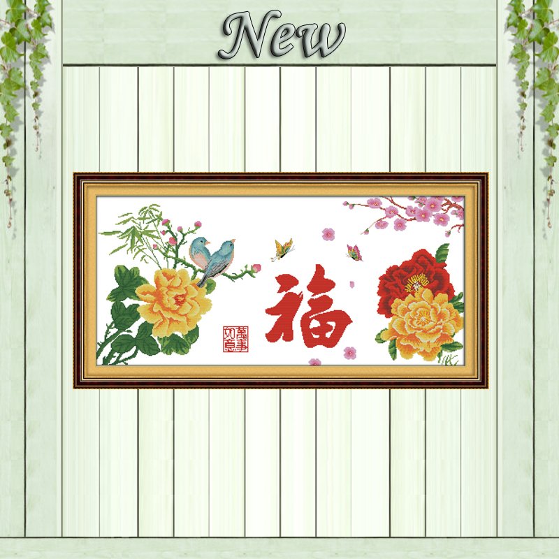 Cross-stitch Blessing-wealth Penoy Decor Paintings Counted Print On Canvas Dmc 14ct 11ct Chinese Cross Stitch Needlework Sets Embroidery Kits Invigorating Blood Circulation And Stopping Pains