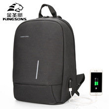 Kingsons Chest Bag Packs Men 13 Inch Laptop Single Shoulder USB Charging Anti Theft Back Pack Messenger Crossbody Travel