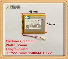 3.7V lithium polymer battery 355565 MP4 MP5 GPS eBook 1500MAH
