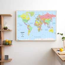 World Map Classic HD Map Canvas Painting Wall Art Nordic Decoration Home Modern Poster For Living Room Unframed Print Pictures 48x78 world classic premier wall map mega poster