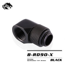 BYKSKI G1/4 90 derece döner bağlantı/pirinç aksesuarları su soğutma adaptörleri B RD90
