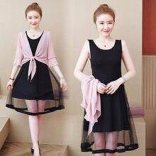 M-4XL-large Размер, женское платье, лето, одноцветное платье, ассиметричное, из двух частей, темпераментное, тонкое, черное, розовое платье