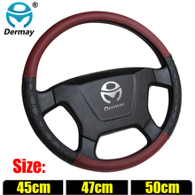 New Large Size 45cm 47cm 50cm Car Steering Wheel Cover Non-slip Fashion Diamond Braid On Steering Wheel Volant Funda Volante