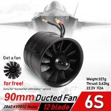 FMS 90 мм воздуховод вентилятор Jet EDF 12 лопастей с 3546 KV1900 мощность двигателя 6S для RC модель самолета самолет автомобиль самолет запчасти