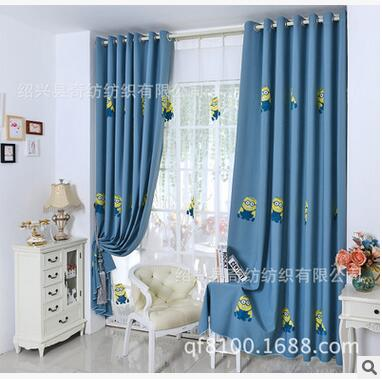 Curtains Ideas curtains for little boy room : Yellow Blackout Curtains for Kids Promotion-Shop for Promotional ...