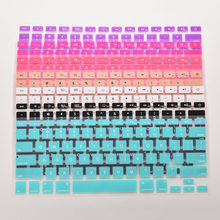 7 Permen Warna 28.7 Cm X 11.9 Cm Keyboard Silikon Kulit Penutup untuk Apple MacBook Pro MAC 13 15 17(China)