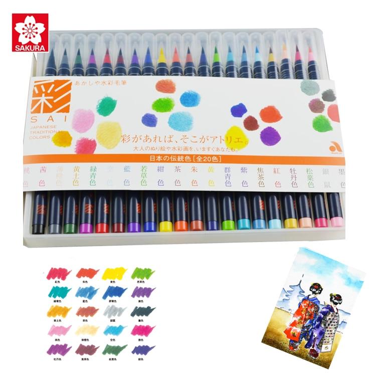 LifeMaster Sakura Akashiya aquarelle brosse 20 couleurs/ensemble Nylon doux brosse calligraphie stylo peinture fournitures