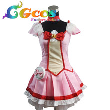 CGCOS Freies Verschiffen Cosplay Kostüm Lächeln Pretty Cure Hoshizora Miyuki Neue Auf Lager Halloween Christmas Party Uniform(China)