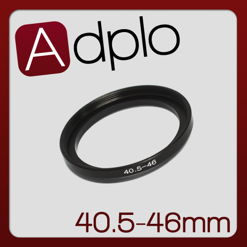 40.5-46mm 40.5MM to 46MM Step Up Ring Filter Adapter