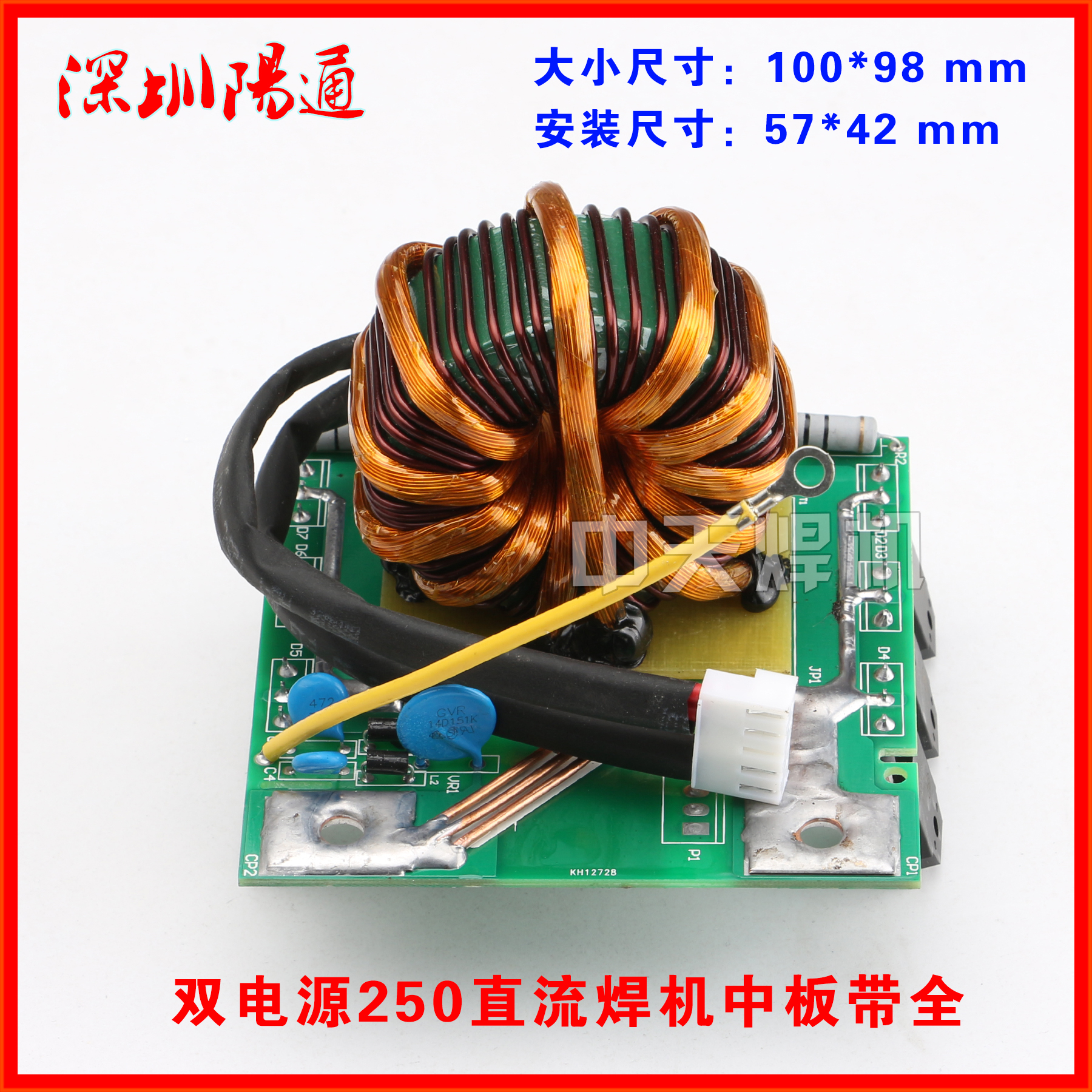 Double Voltage Zx7-250s Dc Welder with Transformer Rectifier Tube Circuit Board Replacement Repair Circuit Board zx7 250s single tube igbt double voltage dc welding inverter upper board control board circuit board maintenance replacement
