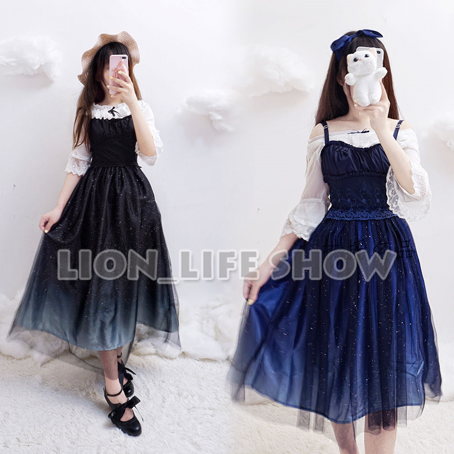 Été japonais femmes Lolita JSK ciel étoilé Tulle sangle jupe Blouse 2 pièces ensemble