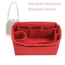 Fits Petit Noe Purse Organizer Insert - 3MM Premium Felt (Handmade/20 Colors) noe боди