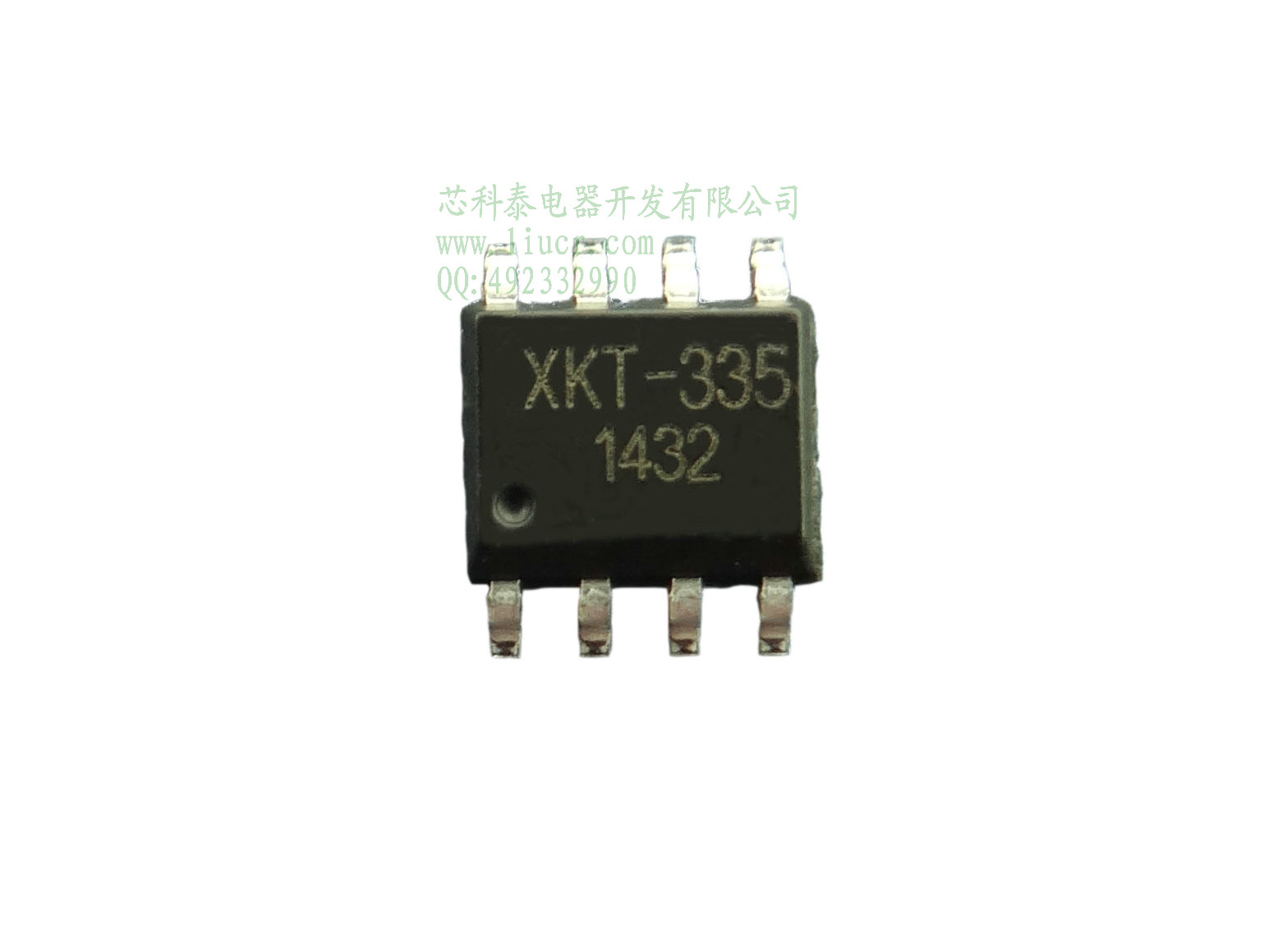 XKT-335 High Current Low Price Wireless  Supply Wireless Charging  Chip IC