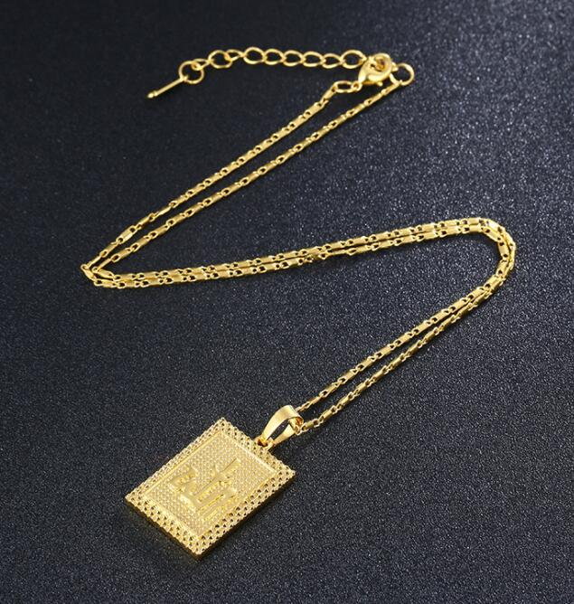 Image 4 - Prophet Mohammed Allah Koran Pendant Necklace Women Men Gold 