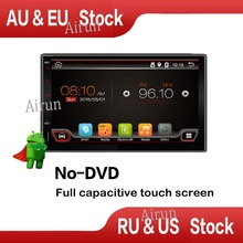 Quad core 7 INCH 800*480 2 Din Android 4.4 Car Audio Stereo Radio With GPS TV 3G WiFi Universal GPS Navigation Head Unit
