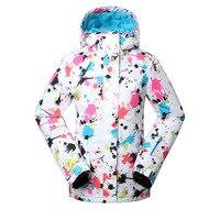 Gsou Snow Ladies Ski Suit single board skiing clothes women jacket cotton 1408 004