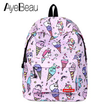 Children Unicorn School Bag Book Scool Female Backpack For Girl Child Kid Infant Schoolbag Baby Teenager Kindergarten Back Pack(China)