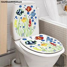 1PCS New underwater world water grass small fish bathroom toilet stickers for home 29*36CM