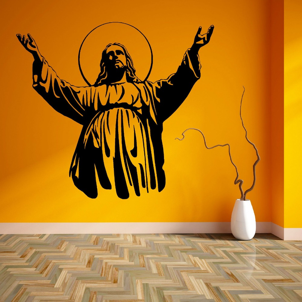 Religious Christian Cross Wall Decal Sticker Christian Cross jesus ...