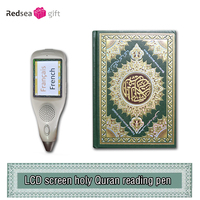 Best selling LCD screen Holy Quran read pen with mp3 music speaker 8gb memory portable speaker