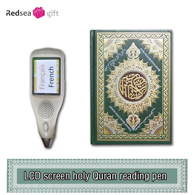 Meilleur vente écran LCD Saint Coran lire stylo avec mp3 musique haut-parleur 8 gb mémoire portable haut-parleur Coran stylo