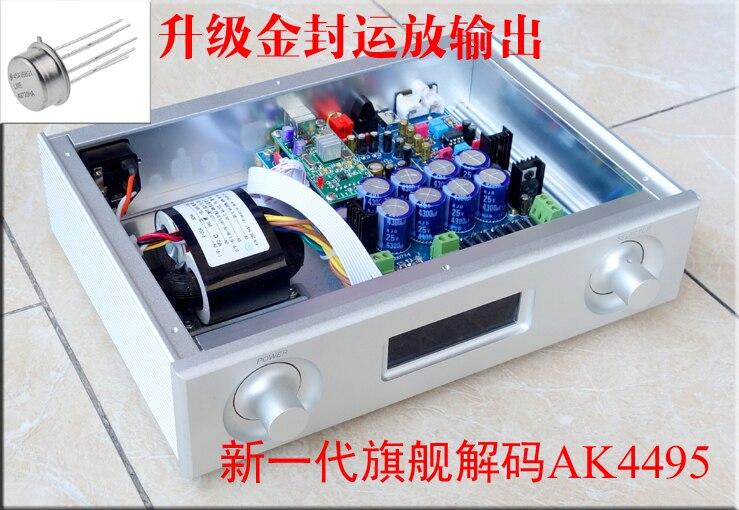 DIY HIFI U8 AMP with AK4495SEQ+AK4118+LME49720HA+XMOS USB Digital audio DAC decoder Support 192K 24BIT audio format finished цена
