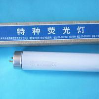 Neonatal Baby Blue Light YZ20BT132 Jaundice Lamp 20W Jaundice Blue Light YZ20BT UV C Tube Newborn