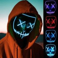EL Wire маска с контроллером для Хэллоуина Рождественская вечеринка маска неонсветодио дный светодиодные полосы света череп вспышка гримаса флуоресцентная маска