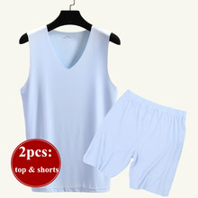 2pcs Summer Thin Male Teens Men Men Ice Silk Seamless