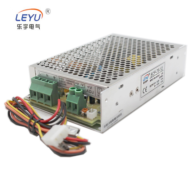 LEYU CE approved UPS 75w 13.8v single output power supply with UPS function for battery  ...