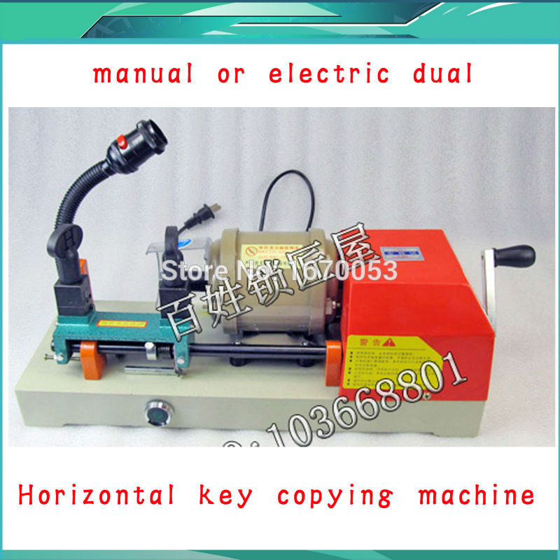 110v or 220v DEFU Key Copy Duplicate Machine For Sale Horizontal Key Copying Machine