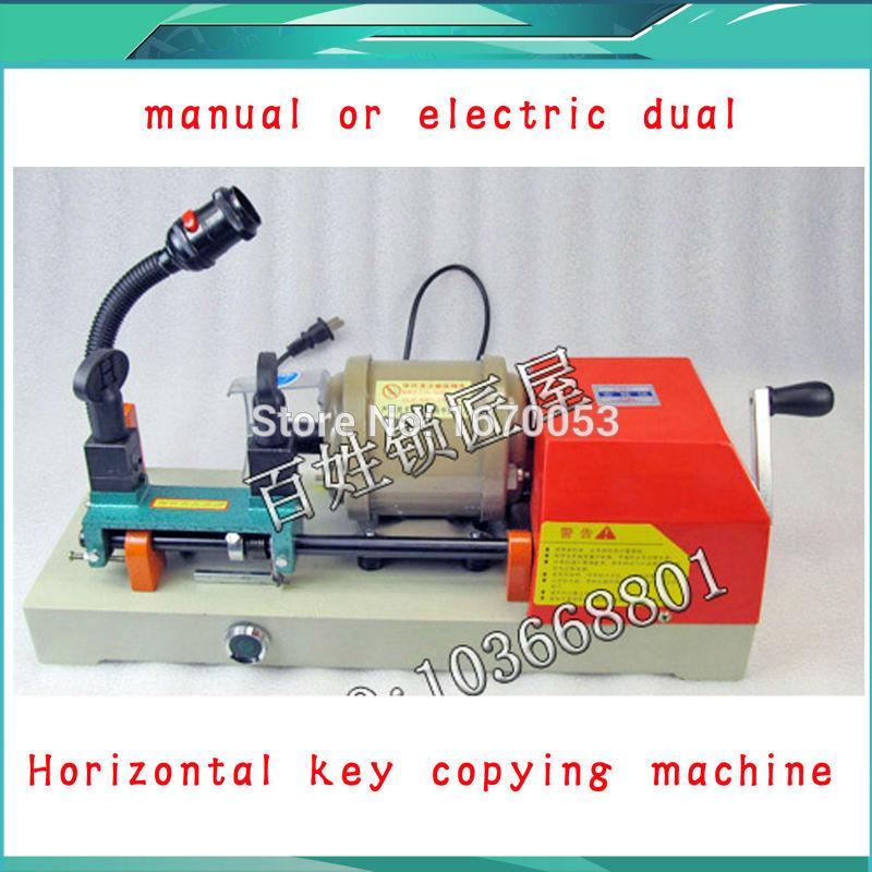 110v or 220v DEFU Key Copy Duplicate Machine For Sale Horizontal Key Copying Machine free shipping duplicate copy sandard key for tubalar key copy machine 7 0mm locksmith key mould bk046