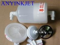 For Citronix Ink Jet Filter Kits CB PG0219 for Citronix Ci_1000 Ci 2000 Ci700 Ci 580 cij printer