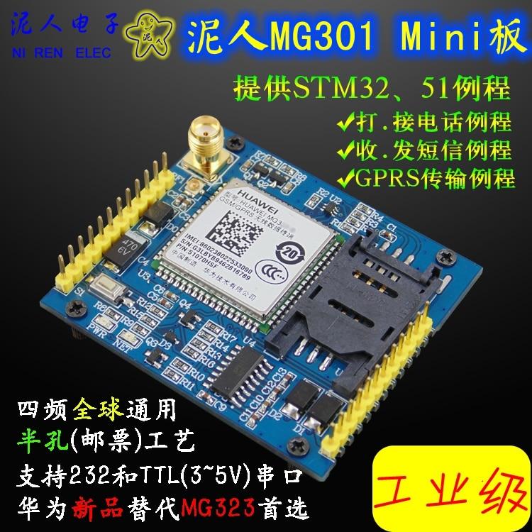 Livraison gratuite module GPRS carte de développement MG301 STM32, 51 procédures compatibles avec MG323