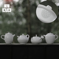 TANGPIN Jingdezhen White Ceramic Teapot Kettle Handmade Chinese Tea Pot