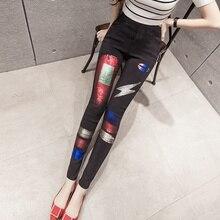 2xl плюс большой размер джинсы трусики женщины весна осень 2017 feminina высокая талия тонкий горячего тиснения джинсы брюки женские A3332