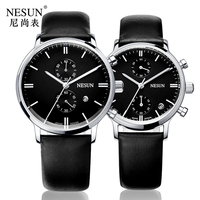 Switzerland Nesun Women's Watches Luxury Brand Citizen Quartz movement Watch Women Chronograph Wrist clock reloj hombre LN8601 2