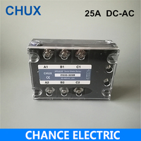Three Phases Solid State Relay SSR 25A DC AC ZG33 25DA
