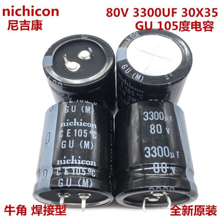 2PCS/10PCS 3300uf 80v Nichicon GU 30x35mm 80V3300uF Snap-in PSU Capacitor